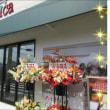 pepica古ヶ崎店オープン!!