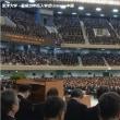 入学式 4月6日(木)日本武道館