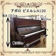 どちらのピアノがお好みですか