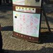 茅ヶ崎パン祭り