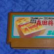 ファミコンの将棋ソフト