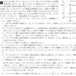 東京農工大学・物理 4