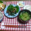 ~ 昨日の夕飯 ~