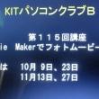 KIT B-18.9.25