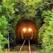 トンネルの向こうに