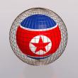 米 北朝鮮封鎖を強化