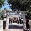 宇土郡網田若宮神社