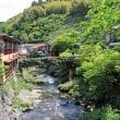 プーさん 熊本県水俣市 湯の鶴温泉 あさひ荘に行ったんだよおおう その1