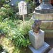港区愛宕 愛宕神社を参拝 3