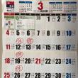 3月のカレンダーです。(*^_^*)