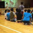 唐津市教育の日 海洋教育講演会