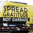 ゴミ収集車の法則