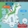 中国海警局船3隻が日本領海に侵入