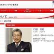 竹田恆和JOC会長、1974年に交通死亡事故を引き起こしていた!(リテラ:2016年5月18日)