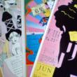 『寺山修司 劇場美術館:1935~2008』