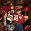 第7回全日本オープン防具空手道選手権大会