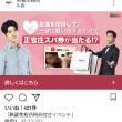5月 22日の 新羅免税店の 広告 東方神起