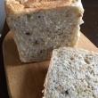 玄米と雑穀のパン