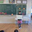 11月21日(火)広川町小中学校音楽会に出場しました。見事な歌唱、演奏でした。