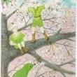 華猫舎桜バージョン 2