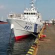 海上保安庁の巡視船に乗って、横須賀沖の浦賀水道へ!🛳️