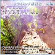 【予告】2017年最後のクライミングイベント募集中 10/21(土)カサメリ、10/29(日)城山マルチ