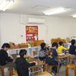 12月前半土曜日の中級クラス教室