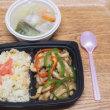 炒飯&ジンジャーロース&豚汁