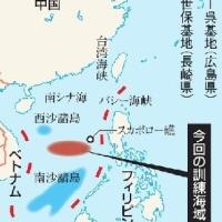 ◆海自潜水艦、南シナ海で極秘訓練を実施 中国を牽制