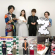 明日のTV情報~♪(KAT-TUN再始動曲MV解禁)