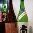 中国・四国・九州地方の日本酒 其の93