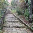 坂(階段)を歩く(3)高御位山の登山道