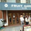 FRUIT GARDEN 山口果物  ミックスフルーツサンド