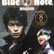 Sihoちゃんを聴きにBlue Note へ ♪