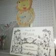 くまさんのぼうけん5/9  シフォンケーキとクッキーのうさぎとみかん