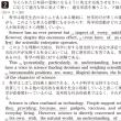 関西大学・関西学院大学・英語 20312