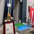 完成見学会開催|東京都大田区新築一戸建てビーテック