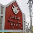 【EOS-M3特報】横田基地日米友好祭2017,台風接近下に日米C-130大集合(2017-09-16)