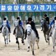 北朝鮮の乗馬クラブで競馬開催
