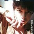 [690円]7/21 出版予定日 JUNON 2018年 09月号  ジェジュン