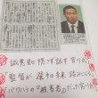 今日の中国新聞天風録