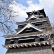 熊本城と本丸御殿 H28.3末