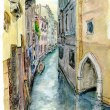 水彩画・ベネチュアを描く 14  屋内駐船場のある家  280×360
