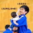 赤ちゃんとのふれあい!