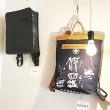 2017年第9回ファーマー・スタジオ生徒作品展「革とともに暮らす日々ーⅨ」始まりました。