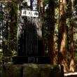三哲山で自然観察会
