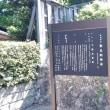 ☆賣豆紀神社