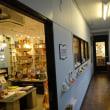 gallery LUMO