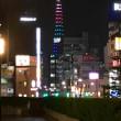 東京2020オリンピック・パラリンピックまで、あと1000日。