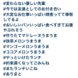 じんtweet    Oh nice I just saw this.  今知った。ありまとー Thanks!